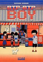 Bip-bip boy. Tome 1