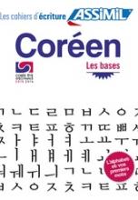 Coréen. Les bases